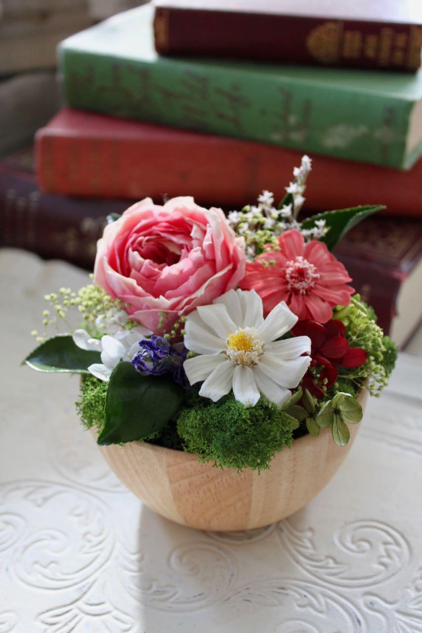 Image of Natural Bowl - Sweet